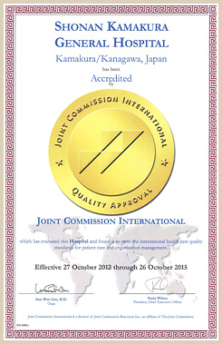 國際聯合委員會JCI認證