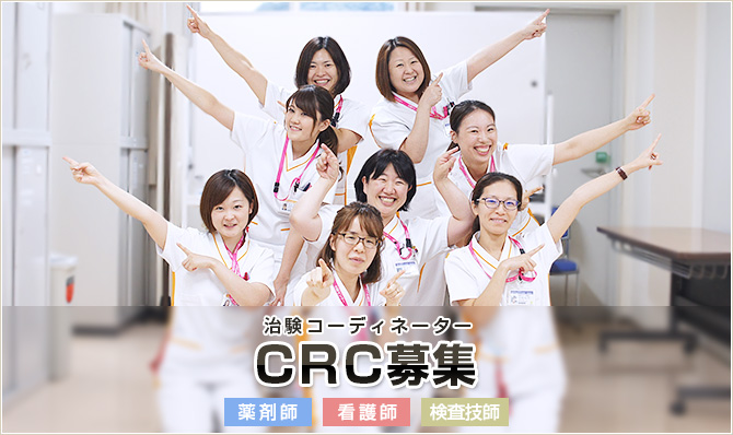 【神奈川】労働安全及び環境保全推進スタッフ/旭化成
